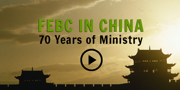 VIDEO: 70 Years in China